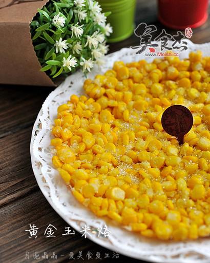 黄金玉米烙UR.jpg