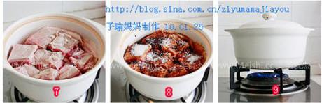 传统东坡肉dy.jpg
