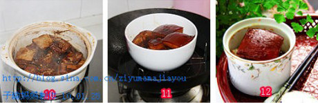 传统东坡肉LG.jpg