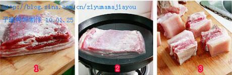 传统东坡肉uD.jpg