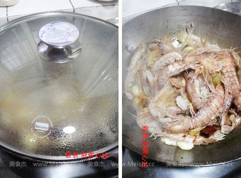 焖炒皮皮虾nV.jpg