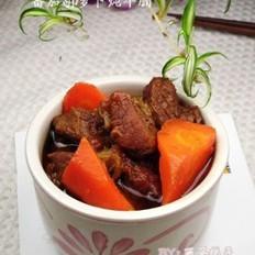 番茄胡萝卜炖牛腩
