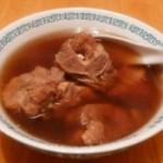 壮腰培元汤