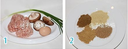 香菇鲜肉汤圆Op.jpg