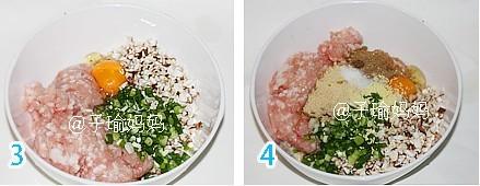 香菇鲜肉汤圆JD.jpg