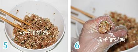 香菇鲜肉汤圆NM.jpg