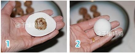 香菇鲜肉汤圆gs.jpg