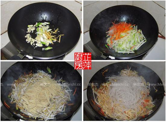 炒合菜卷春饼ci.jpg