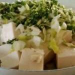 葱油北豆腐