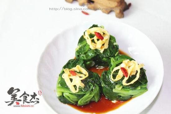 心心相印菠菜团VD.jpg