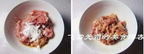 肉丝卷饼PX.jpg