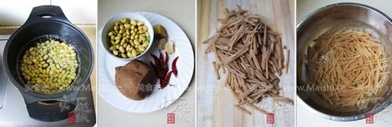 黄豆炒咸菜Uz.jpg
