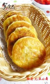 萝卜丝饼Mu.jpg