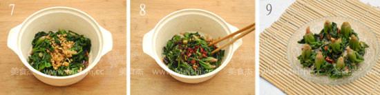 姜汁菠菜卷LK.jpg