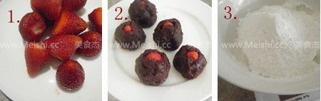 草莓大福ju.jpg