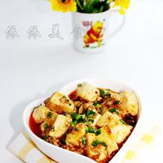 酱香肉末豆腐的做法