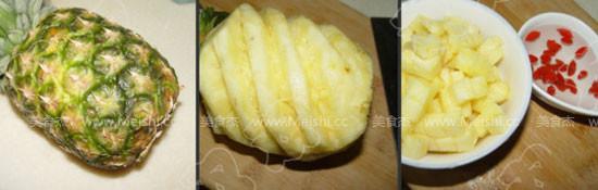 菠蘿粥Qf.jpg