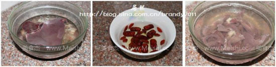 红枣枸杞蒸猪肝zM.jpg