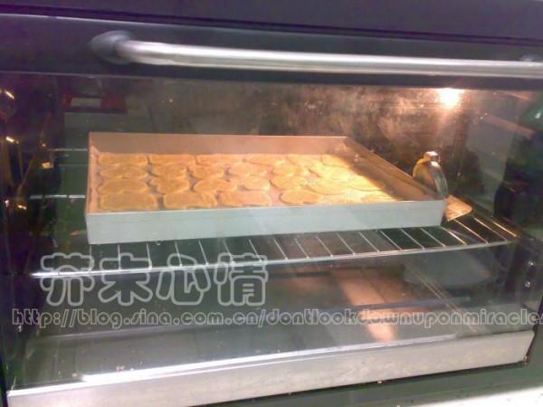 造型小饼干qb.jpg
