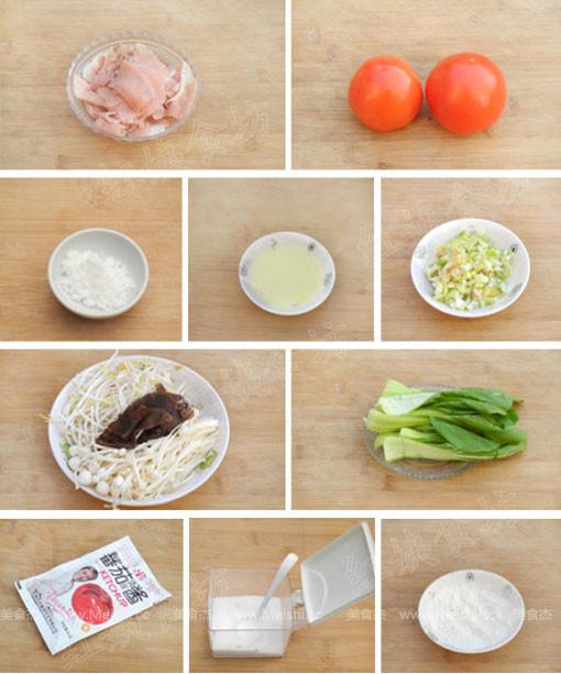 水煮肉片的家常做法_
