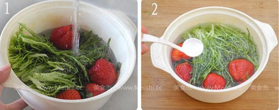 酸奶水果沙拉jv.jpg