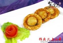 草帽虾EJ.jpg