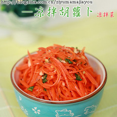 凉拌胡萝卜的做法