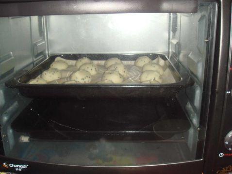 黑白芝麻麻薯面包rD.jpg