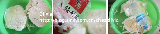 韩国泡菜Gn.jpg