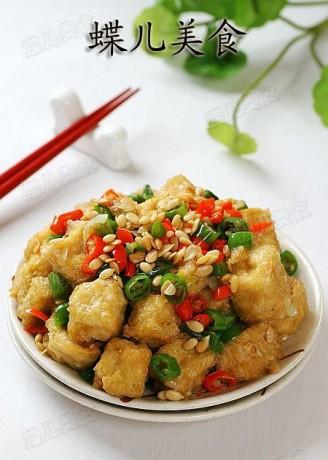 西瓜子仁香辣豆腐的做法