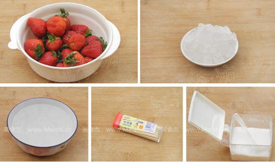 冰糖草莓jJ.jpg