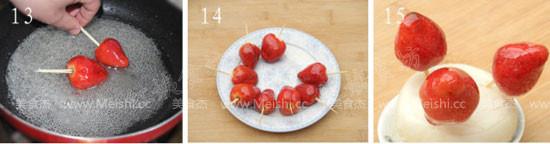 冰糖草莓Hq.jpg