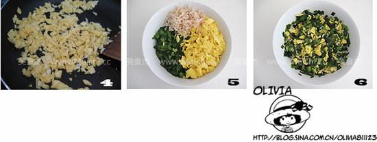 韭菜雞蛋餡餅ml.jpg