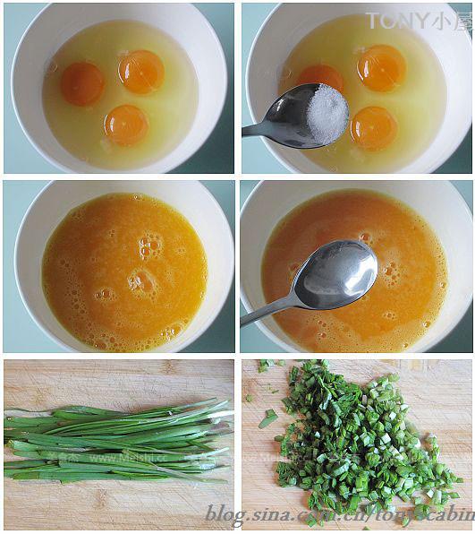 炒鸡蛋nx.jpg
