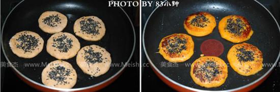 紅薯餅mU.jpg