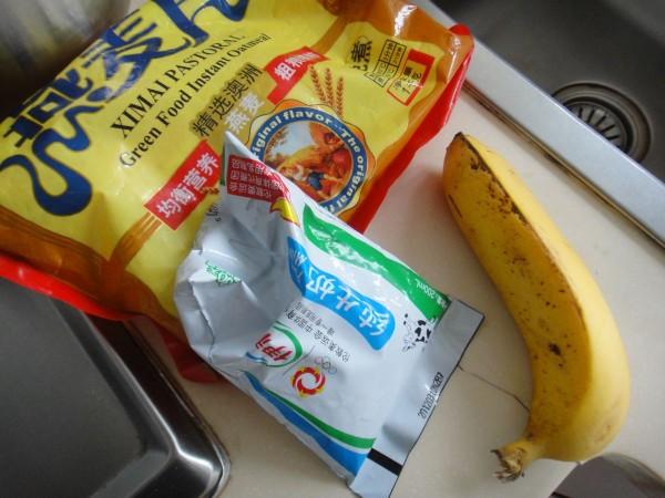 香蕉牛奶麦片粥lf.jpg