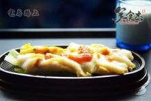 早餐肠粉Ln.jpg