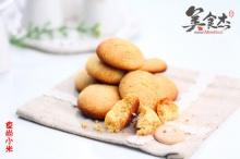 家庭小饼干gk.jpg
