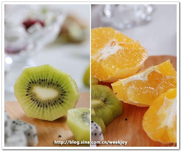 水果蔬菜酸奶沙拉图片