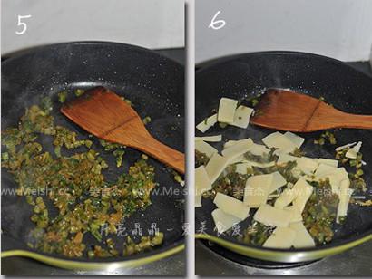 雪菜黑魚片fL.jpg