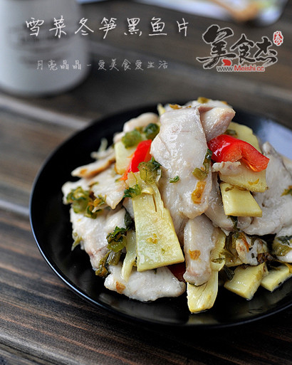 雪菜黑魚片gY.jpg