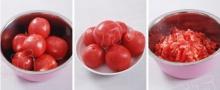 番茄酱Nc.jpg