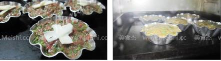 茴香羊肉饼wu.jpg