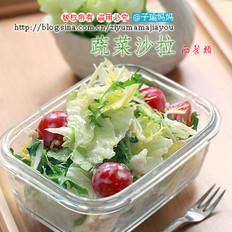 芥末生菜沙拉