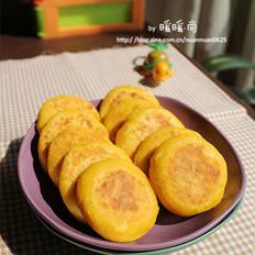 南瓜馅饼的做法