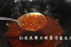 土家酱香饼mA.jpg