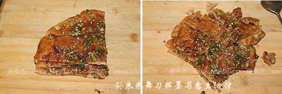 土家酱香饼Eg.jpg