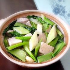 芥菜芋头煲的做法