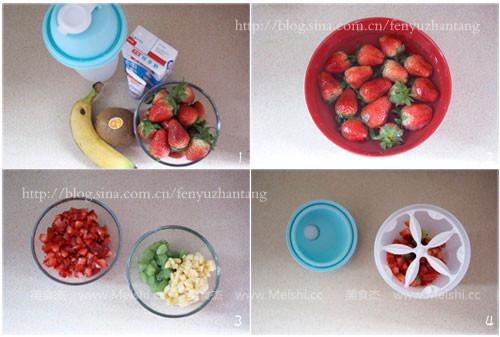 草莓香蕉奇异果奶昔NB.jpg