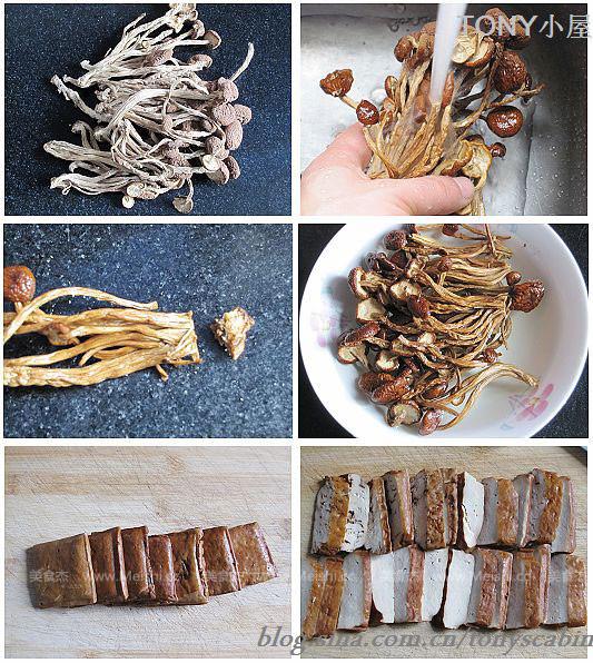 干锅茶树菇香干NV.jpg